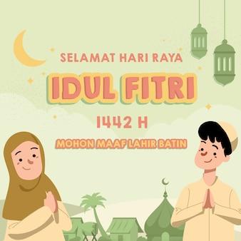 Szczęśliwy eid fitr