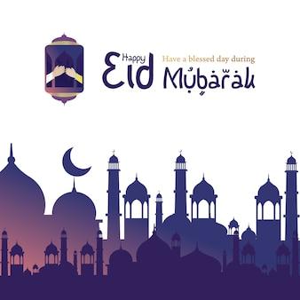 Szczęśliwy eid mubarak dla muzułmanów, islamskie powitanie