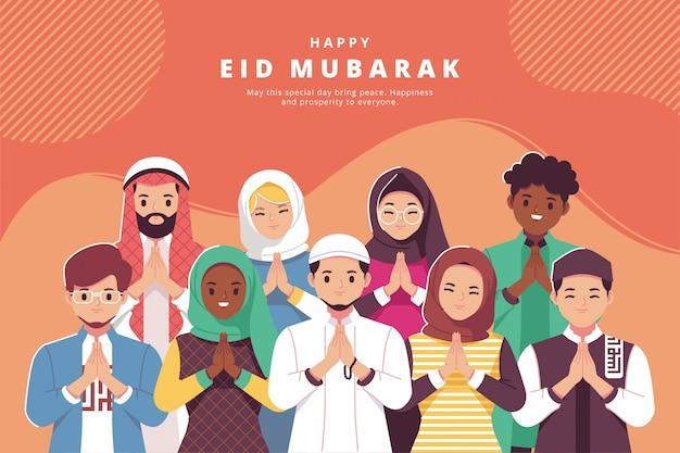 Szczęśliwy eid mubarak ilustracja kartkę z życzeniami