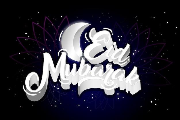 Szczęśliwy eid mubarak napis gwiaździsta noc