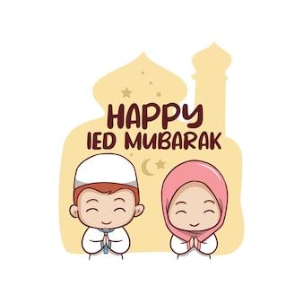 Szczęśliwy eid mubarak z muzułmańskimi dziećmi
