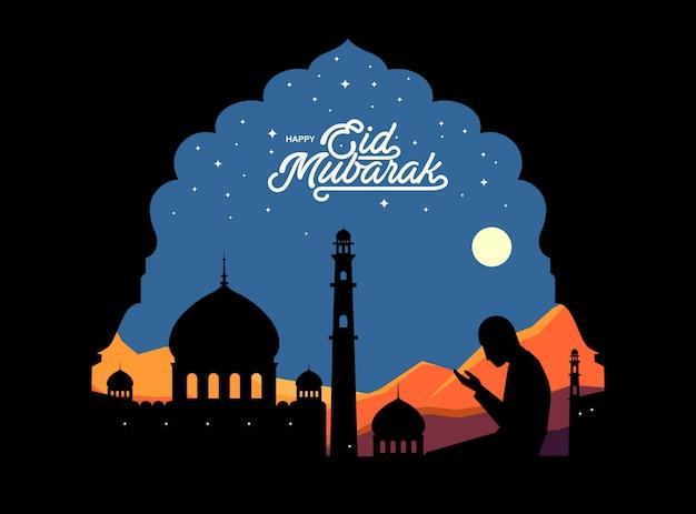 Szczęśliwy eid mubarak