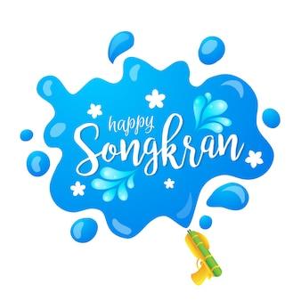 Szczęśliwy element festiwalu songkran tajlandia