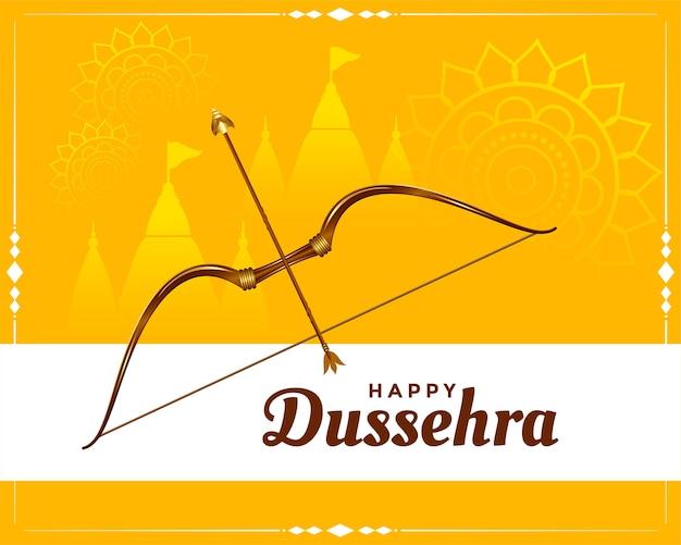 Szczęśliwy festiwal dasera życzy kartkę z życzeniami