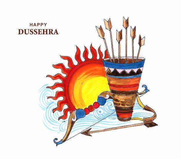 Szczęśliwy festiwal dasera życzy karty akwareli tła