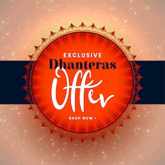 Szczęśliwy festiwal dhanteras oferuje kreatywny szablon