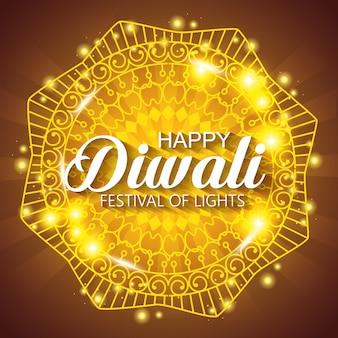 Szczęśliwy festiwal diwali świateł z błyszczącą mandalą