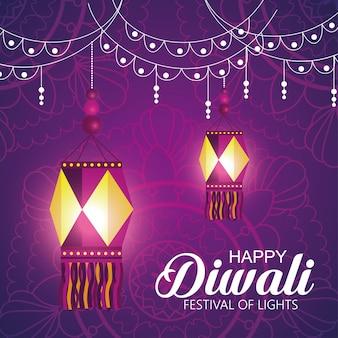 Szczęśliwy festiwal diwali świateł z latarniami