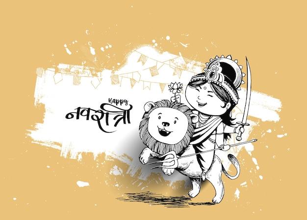 Szczęśliwy festiwal durga puja indie wakacje tło, ręcznie rysowane kreskówka szkic wektor ilustracja.