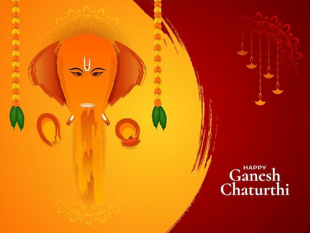 Szczęśliwy festiwal ganeśćaturthi stylowy religijny wektor tła