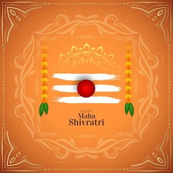 Szczęśliwy festiwal maha shivratri tło dekoracyjne ramki wektor