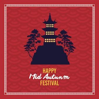 Szczęśliwy festiwal w połowie jesieni z ilustracją zamku i drzew