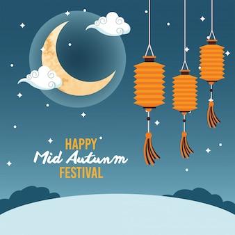 Szczęśliwy festiwal w połowie jesieni z księżycem i latarniami wiszącymi ilustracjami