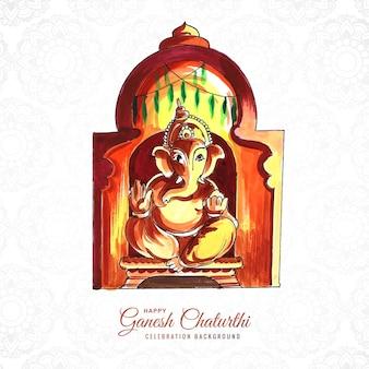 Szczęśliwy ganeśćaturthi celebracja karty z pozdrowieniami projekt
