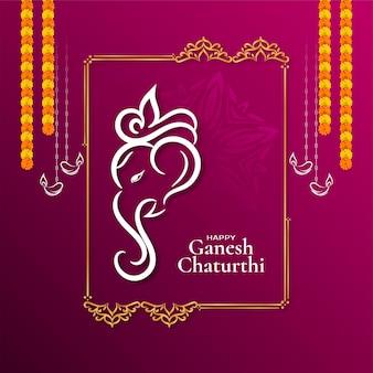 Szczęśliwy ganeśćaturthi hinduski festiwal ozdobny rama tło wektor