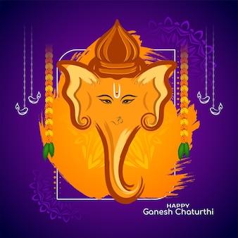 Szczęśliwy ganeśćaturthi indyjski festiwal pozdrowienie tło wektor