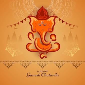 Szczęśliwy ganeśćaturthi indyjski festiwal religijny tło wektor