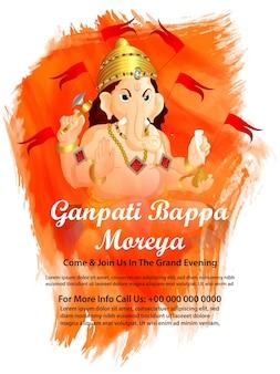 Szczęśliwy ganesh chaturthi festiwal