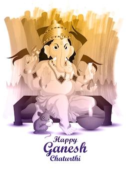 Szczęśliwy ganesh chaturthi, tradycyjny festiwal