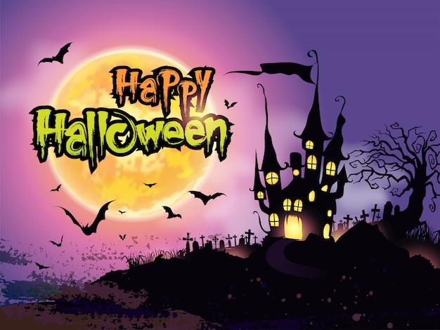 Szczęśliwy halloweenowy tło, halloweenowy nocy tło