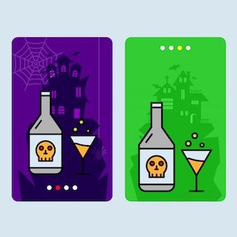 Szczęśliwy halloweenowy zaproszenie projekt z napoju wektorem