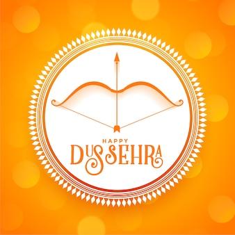 Szczęśliwy hinduski festiwal dasera życzy projekt karty z pozdrowieniami