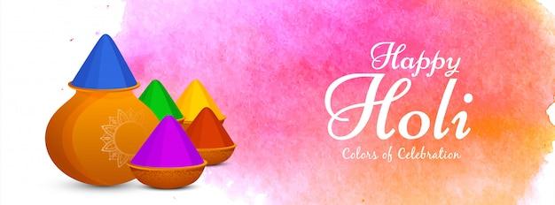 Szczęśliwy holi indyjski festiwal transparent wektor