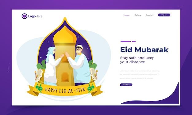 Szczęśliwy Ilustracja Eid Mubarak Na Pozdrowienia, Zachowując Pojęcie Odległości Premium Wektorów