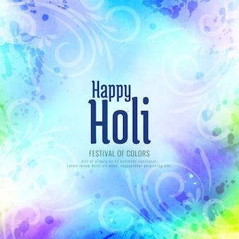 Szczęśliwy indyjski festiwal religijny holi
