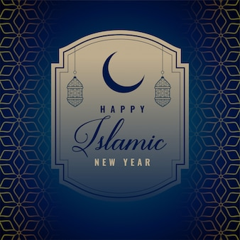 Szczęśliwy islamski nowego roku tło