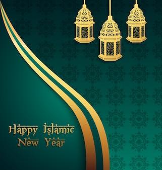 Szczęśliwy islamski nowy rok pozdrowienie szablon