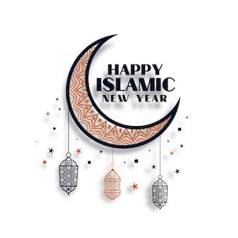 Szczęśliwy islamski nowy rok w ozdobnym stylu