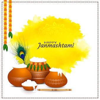 Szczęśliwy janmashtami festiwalu jasne tło