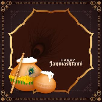 Szczęśliwy janmasztami indyjski festiwal dekoracyjny tło