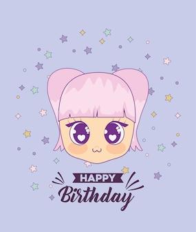 Szczęśliwy kartka urodzinowa z dziewczyną kawaii