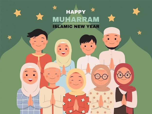 Szczęśliwy kartkę z życzeniami islamskiego nowego roku muharram. płaskie styl wektor