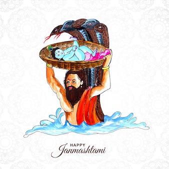Szczęśliwy kartkę z życzeniami janmashtami