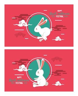 Szczęśliwy karty napisy w połowie jesieni z królikami.