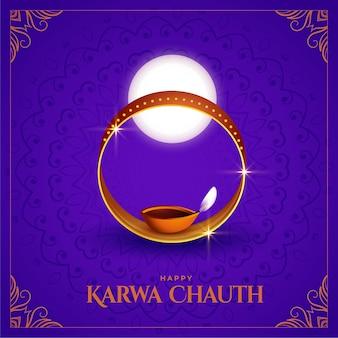 Szczęśliwy karwa chauth dekoracyjne tło indyjskiego festiwalu
