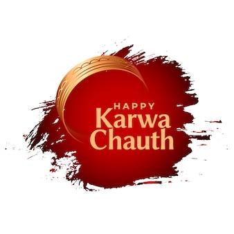 Szczęśliwy karwa chauth indyjski festiwal karty pozdrowienie