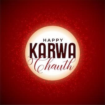 Szczęśliwy karwa chauth ozdobny księżyc w tle indyjskiego festiwalu