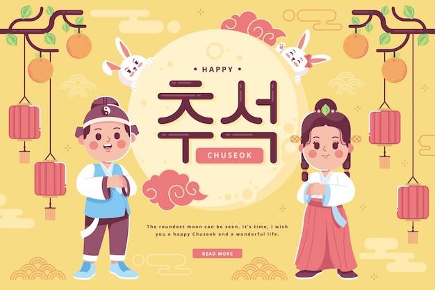 Szczęśliwy koreański chuseok ilustracja tło