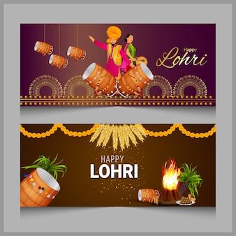 Szczęśliwy lohri celebracja kartka z życzeniami i tło