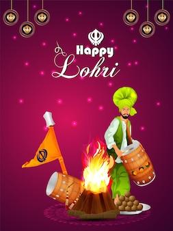 Szczęśliwy lohri kreatywnych ilustracji ulotki lub tła plakatu