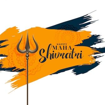 Szczęśliwy maha shivratri festiwalu powitanie