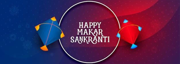 Szczęśliwy makar sankranti indyjski festiwal