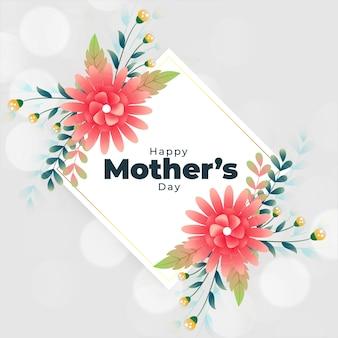 Szczęśliwy matka dnia kwiatu dekoraci tła projekt