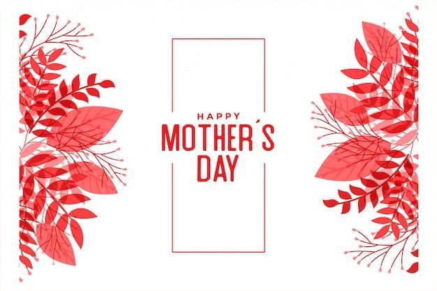Szczęśliwy matka dnia liści stylowy tło