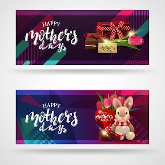 Szczęśliwy matka dzień, nowożytny gratulacje pocztówki szablon