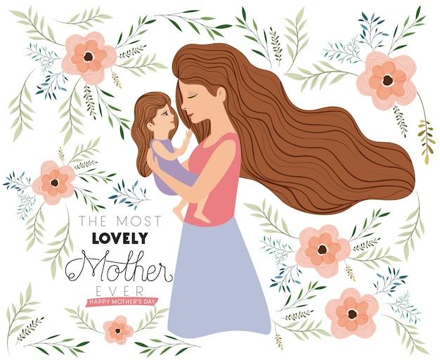 Szczęśliwy matka dzień podnosi córki